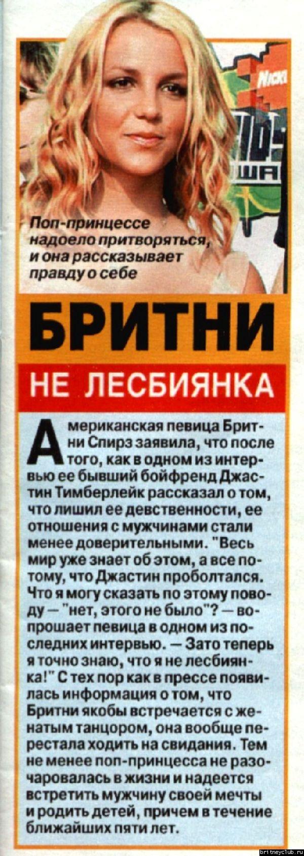Добавлен. Имя файла. Информация о файле. Cool (Russia) - November. Альб