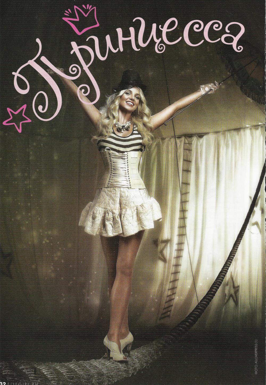 21 июля одна из самых популярных певиц на планете Бритни Спирс даст